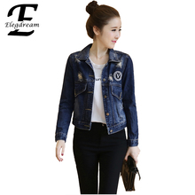 Elegdream Brand Denim Jacket Women 2016 Autumn Spring Long Sleeve Slim Short Jeans Coats Vintage Ladies Outerwear Tops Overcoats
