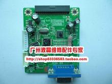 Free shipping AL1916W driver board 715G2754-1-AC1 motherboard plate decoder board