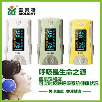 M70 oximeter detector medical oxygen clip-on finger oximeter