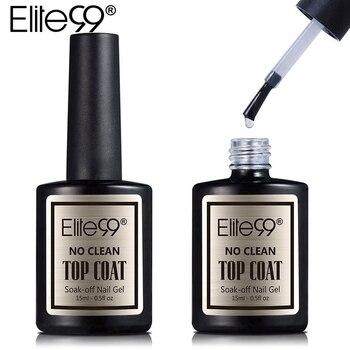 Гель-лак для ногтей Elite99, 15 мл, блестящий, отмачиваемый, без протирания, верхнее покрытие, большой диапазон, не липкий слой, не очищающий верхний слой