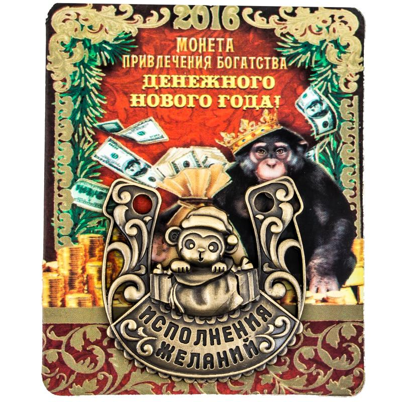 Unique gift box. monkey horseshoes brass color metal crafts and russian souvenirs for household wall decoration 1pc/lot