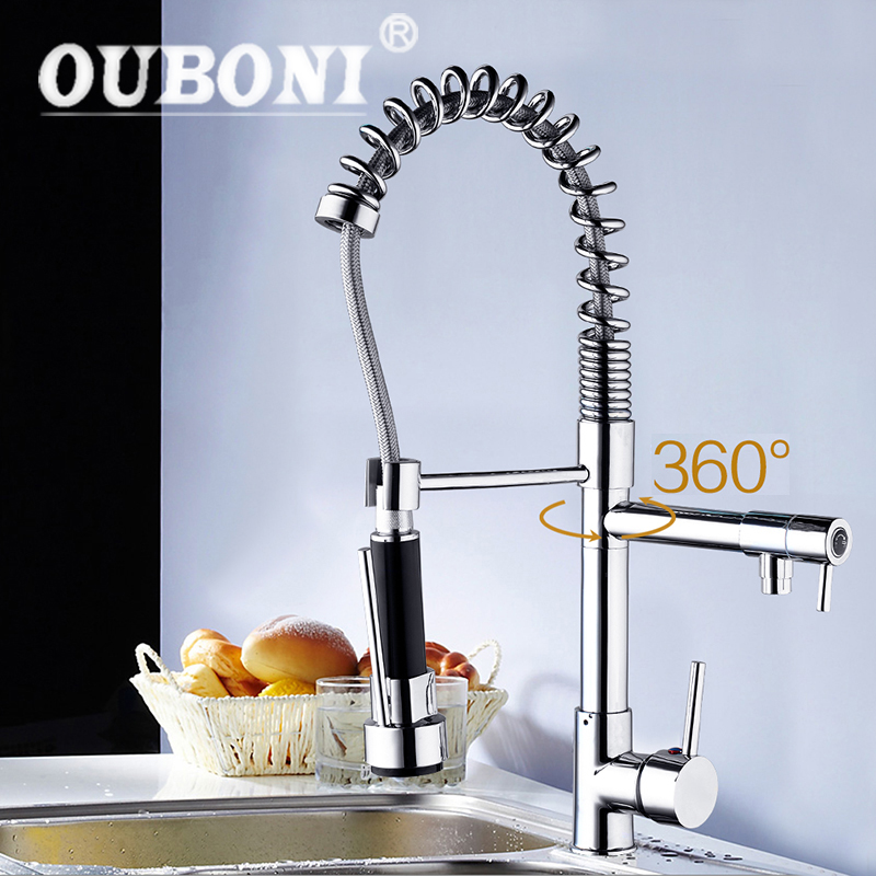 OUBONI Swivel Deck Mounted Pull Out Two Spouts Kitchen Faucet Hot Cold Water Mixer Kitchen Tap Chrome Brass Polish Faucet free shipping low price promotion brushed nickle solid brass spring kitchen faucet two spouts pull deck mount mixer faucet zr659