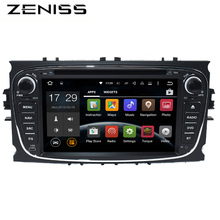 Free shipping 7inch Android 2Din Car DVD Player For FORD Focus DVD MAX Mondeo Radio 2Din With Wifi GPS Navi Radio free Map swc