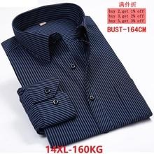 11XL 12XL 13XL 14XL men's autumn and winter long-sleeved lapel stripes business casual lig