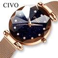 Женские часы CIVO  водонепроницаемые  стальные  сетчатые  с ремешком