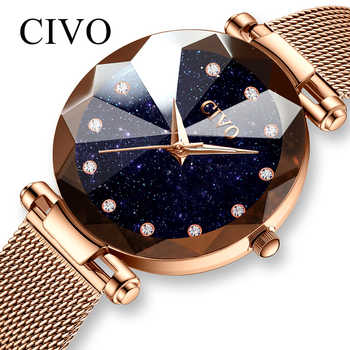 CIVO Fashion Ladies Watches Waterproof Steel Mesh Strap Bracelet Wristwatch Reloj Mujer Crystal Dress Watch For Women Bayan Saat - DISCOUNT ITEM  84% OFF All Category