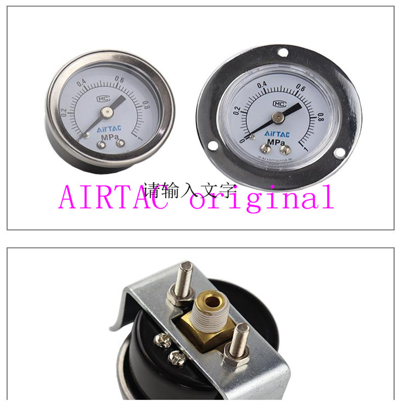 Original AIRTAC passenger panel mounted pneumatic pressure gauge Axial F-GS GU GF40 50 60
