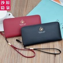 купить Fashion Women Long Wallet Lady Handbags New Zipper Coin PU Leather Purse Cards Holder Female Long Clutch X001-11 по цене 653.38 рублей