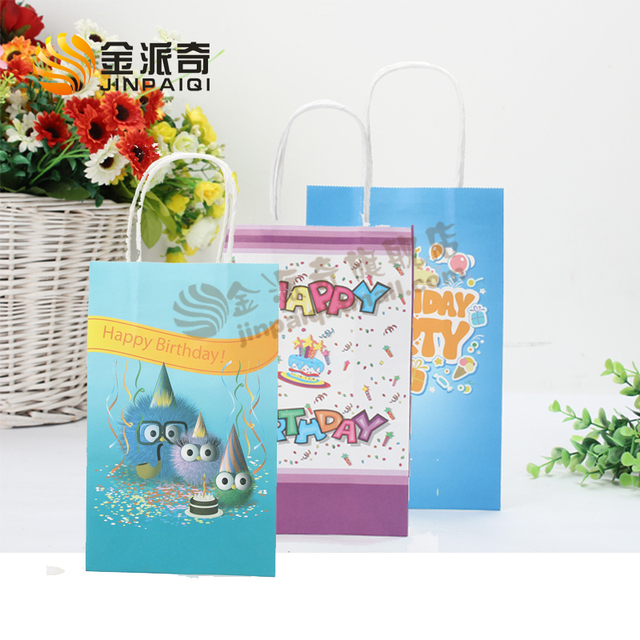 Childrens Birthday Party Supplies In Return Gift Bag Paper Small 21 13 8 Cm