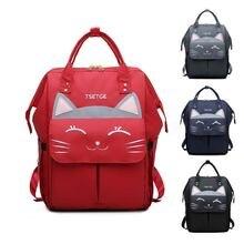 Lequeen рюкзак в кошачьем стиле сумка для подгузников легкая