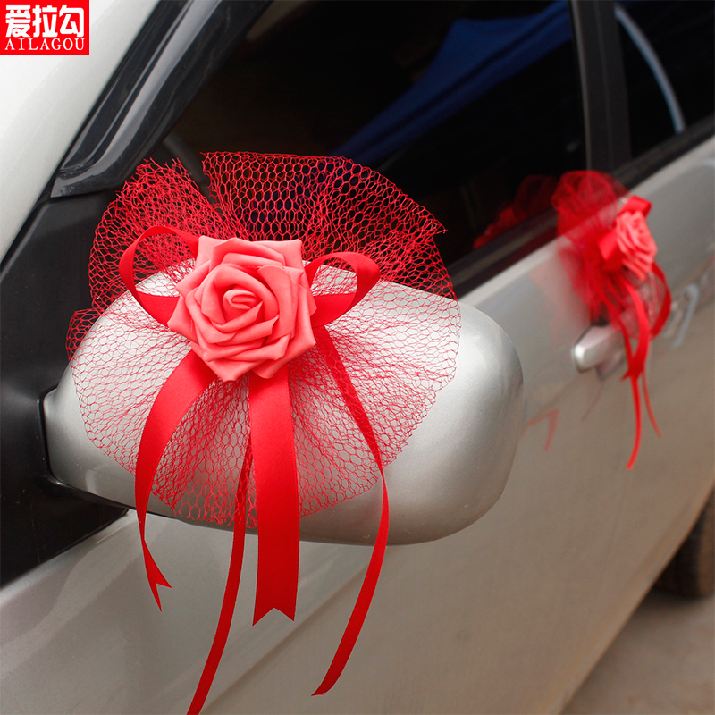 Wedding car decoration artificial flower high quality wedding car wedding car decoration artificial flower high quality wedding car decorative flowers marriage wedding supplies wedding flowers in artificial dried flowers junglespirit Image collections