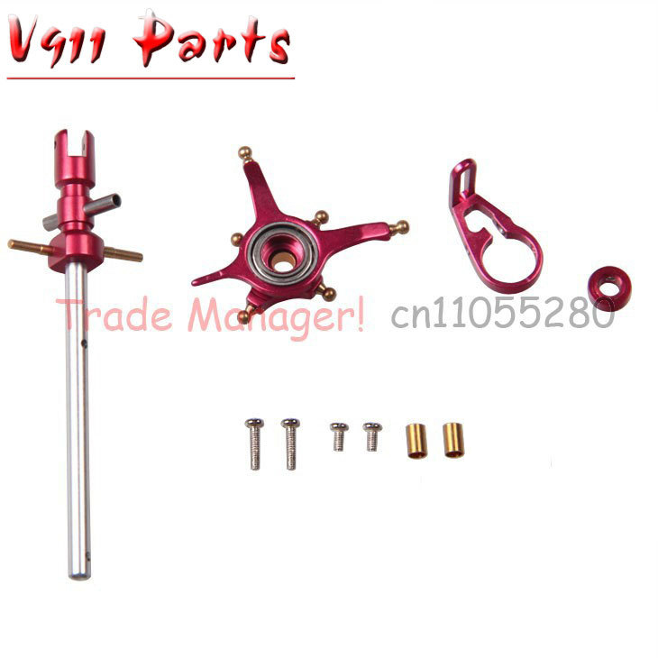 Free shipping Wholesale v911 upgrade parts Rotating head Axis RC helicopter metal inner shaft and metal swashplate Accessories free shipping wholesale upgrade parts for wl toys v911 mini rc helicopter metal inner shaft and metal swashplate