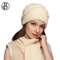 FS Women Winter Hats Knitted Wool Rabbit Braid Caps With Faux Pearl Female Skullies Beanies 2018 Slouchy Cap With Scarf Warm