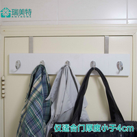 Creative home after door after door command hook door hook powerful hooks for hanging clothes hanger hook