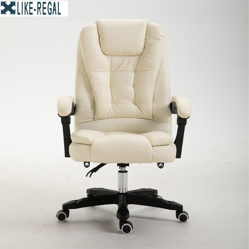 LIKE REGAL Специальное предложение офисный стул компьютерный босс стул эргономичный стул с подставкой для ног
