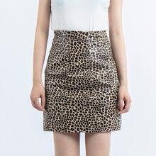 Леопардовая юбка из натуральной кожи Мини Сексуальная юбка высокая Талия Короткие юбки-карандаши