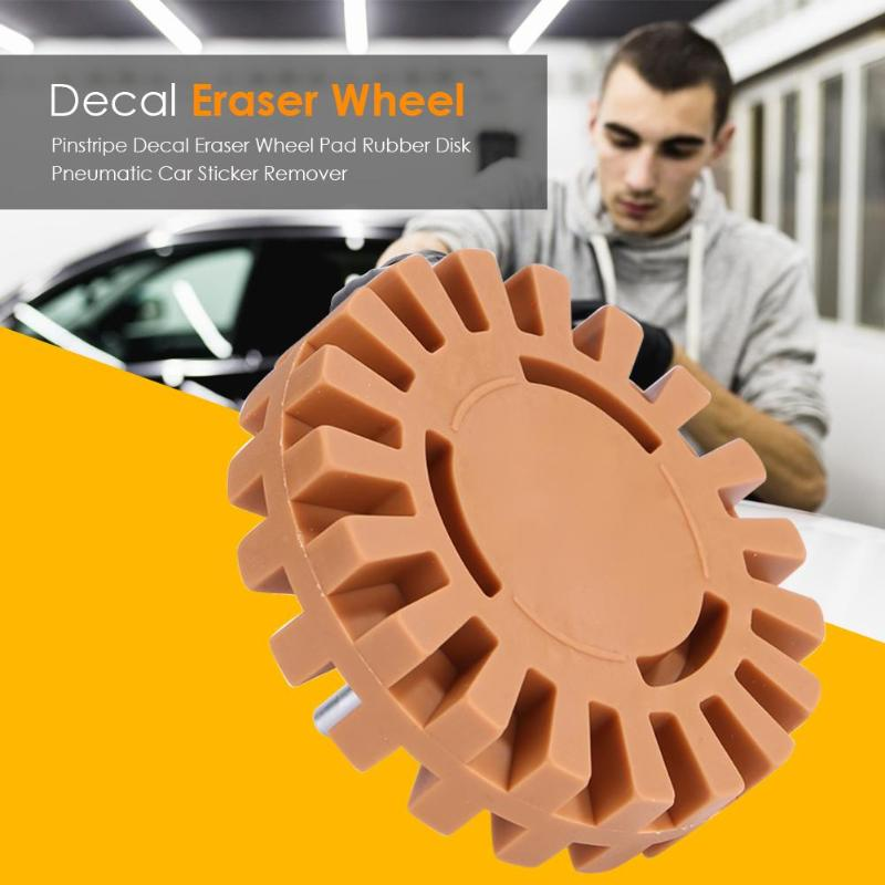 2019 1 PC Pinstripe Decal Eraser Wheel Pad Rubber Disk Pneumatic Car Sticker Remover Pinstripe Eraser Disk Wheel Abrasive Tools