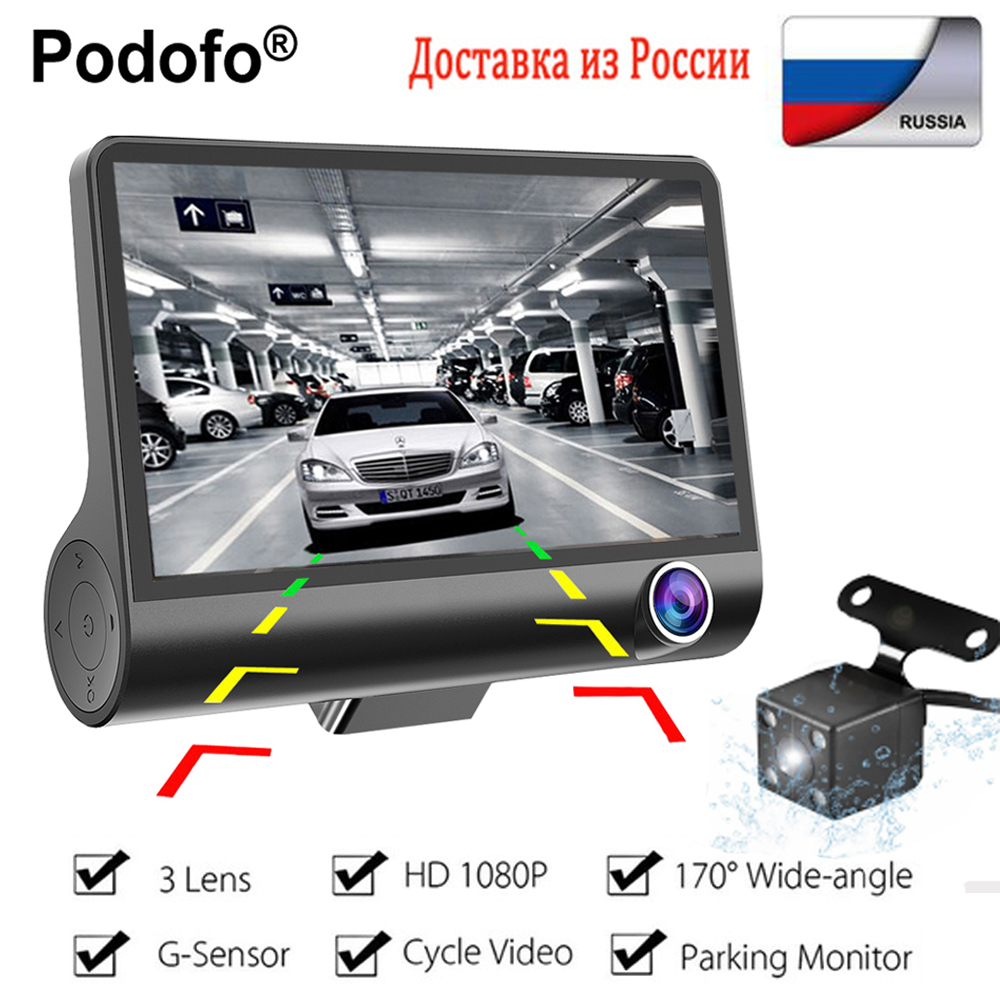 Podofo 4Car DVR Three-way Car Camera FHD 1080P Registrator 170 Wide Angle Dash Cam Video Recorder Night Vision G-Sensor Dashcam майка print bar playboy girl