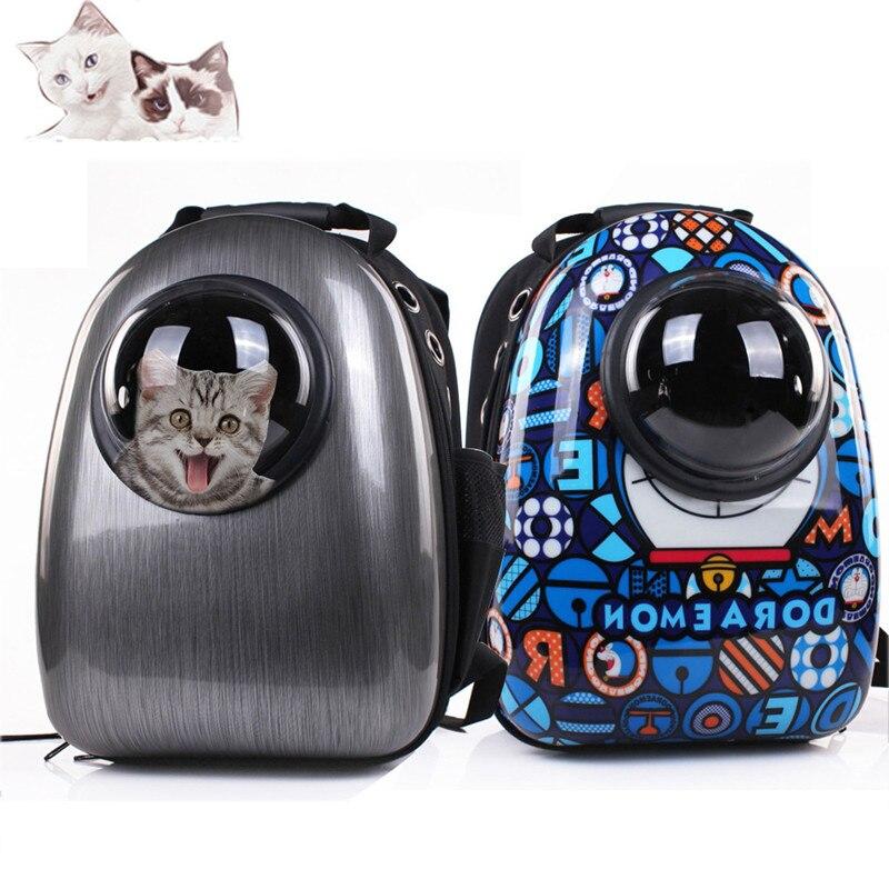 Bajila New Pet Supplies Space Capsule Shaped Bag Pet Carrier Breathable Backpack pet dog outside Travel bags portable cat bag