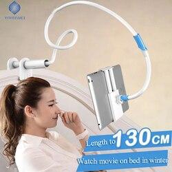 العالمي طويل الذراع اللوحي حامل حامل أجهزة سامسونج باد الهواء Mini شاومي م باد أوقد 4.0 إلى 11 بوصة الهاتف و اللوحي حامل حامل