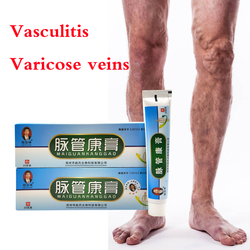 1boxes Chinese Natural Herbal Medicine For Treating Varicose Vascular Inflammation Massage Cream Cure Varicose Vein Ointment