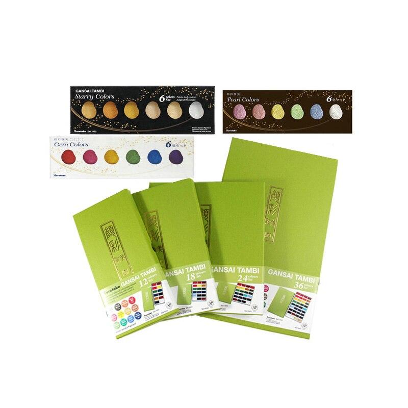 ZIG Kuretake Tinta Aquarela pigmento Gansai Tambi Estrelado/Pérola/Jóia Cores Japonês Sólida Pigmento Para Desenho materiais de Arte