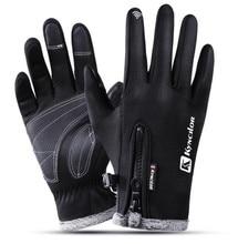 Women Men Thicken Warm Cycling Glove Waterproof Windproof Bike Gloves Full Finger Touch Sreen