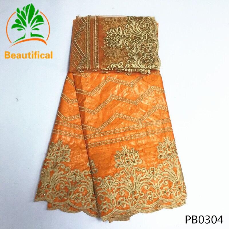 Chinese Satin Brocade Fabric Shanghai-D14-1-M