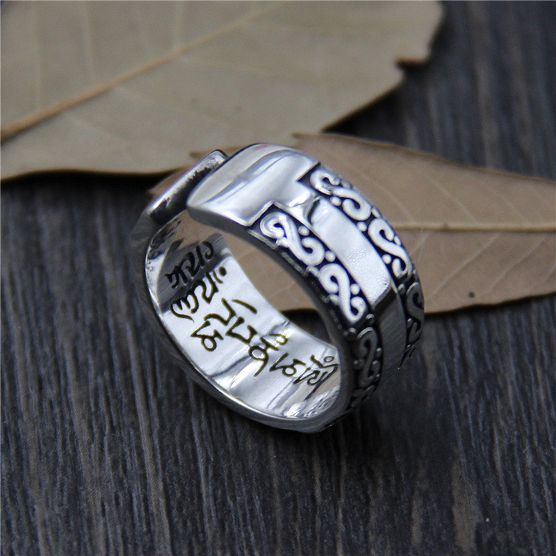 Six Words Engraved 925 Sterling Silver Simple Tail Rings For Men And Women Small Size Vintage Buddhism Jewelry a suit of vintage engraved rivet rings
