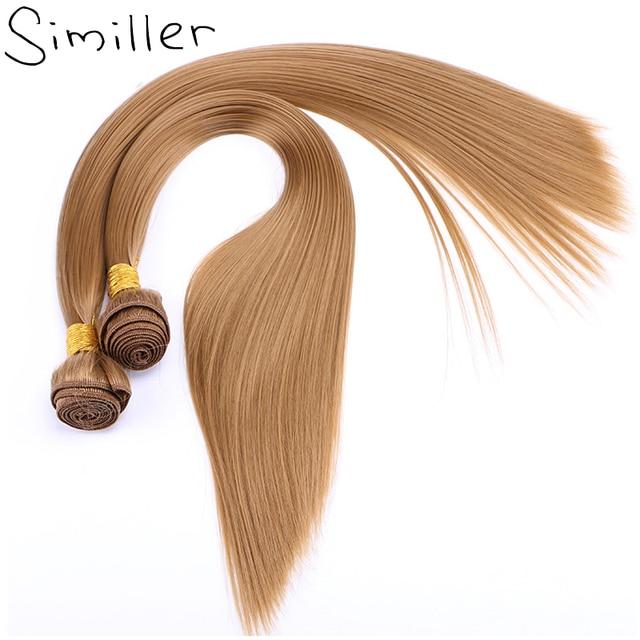 Similler High Temperature Fiber Short Bundles Weave Straight
