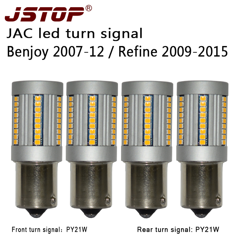 JSTOP 4PCS/set JAC led car Turn Signal canbus No error lights 1156PY PY21W led bau15s No Hyper Flash 12V Yellow car turn lamps ijdm amber yellow error free bau15s 7507 py21w 1156py xbd led bulbs for front turn signal lights bau15s led 12v