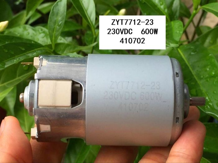 DC <font><b>220V</b></font> 230V/RS-7712 high power DC <font><b>MOTOR</b></font>/ 600W soybean milk machine/carbon brush/gear/12000 rpm image