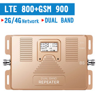 Fast 4G Network LTE 800 GSM 900 Repeater 2G 4G Dual Band Signal Booster 70dB Gain LCD Display 4G LTE Cellular Signal Amplifier