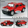 Gift for baby 1:40 1pc 12.5cm delicacy Kinsmart Hummer H2 vehicle car alloy model home decoration boy children toy