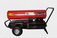 Мощный промышленный топливный обогреватель  теплицы 50/60 кВт  обогреватель для размножения  мастерская  специальный колесный обогреватель