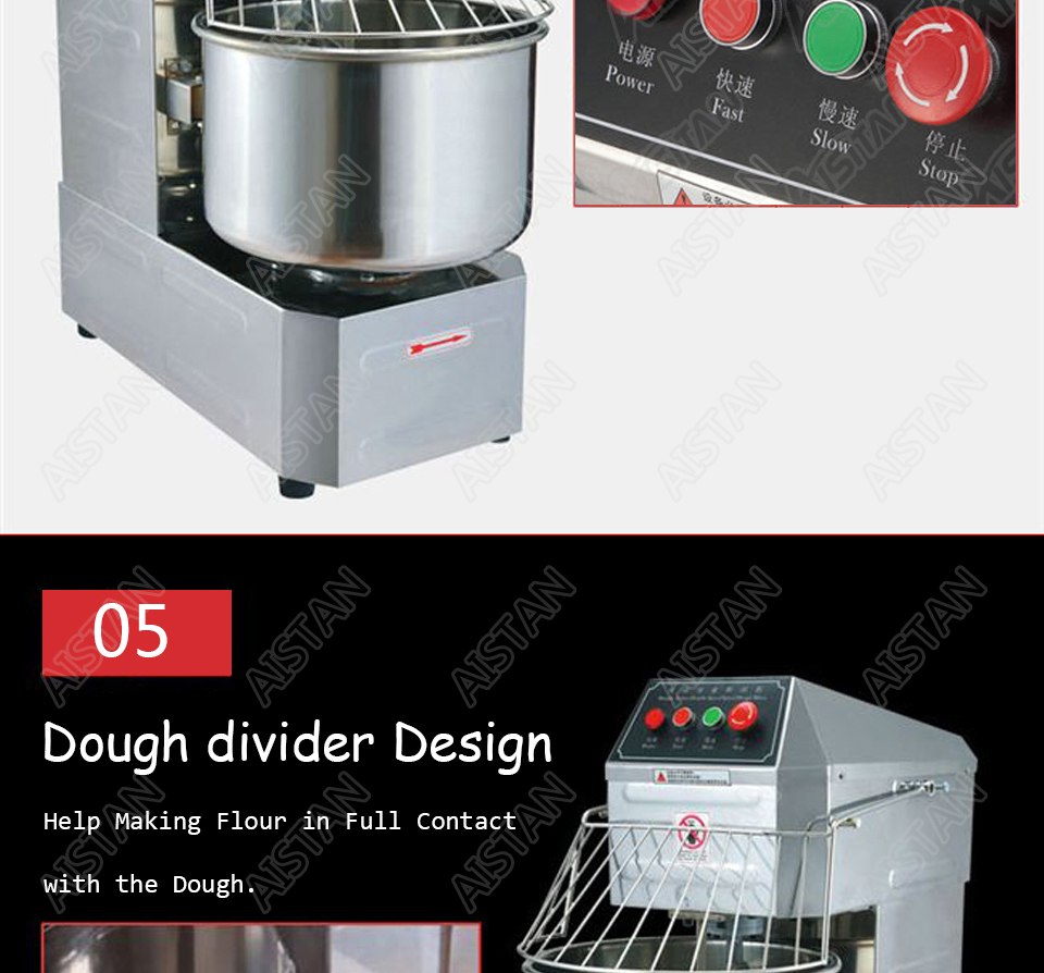 SSD20 20L/30L electric commercial 2-speed spiral dough mixer food mixer machine 7