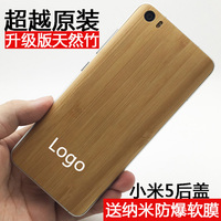 Bamboo Case For Xiaomi Mi 5 Mi5 M5 Hard Replace Back Battery Cover Cases For Xiaomi