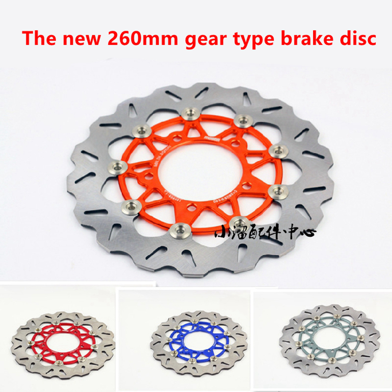 1 PCS Universal Aluminum alloy Floating disk motorcycle brake disc brake pads 260mm Rapid cooling motorcycle rear disc brake keoghs motorcycle brake disc brake rotor floating 260mm disc cnc aluminum alloy for yamaha scooter bws 125 cygnus modified