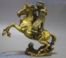 "12"" China brass fine sculpture carved immediately succeed monkey on horse Statue (D0426)(China)"