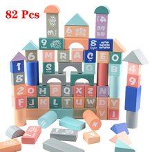 82 шт Монтессори Макарон деревянные буквенно цифровые строительные