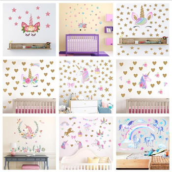 Sweet Dream Star & Unicorn Stickers
