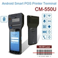 "Rugged Industry Design 5""Touch Screen Android Quad-core Smart Handheld POS Thermic printer Terminal UHF RFID  Reader+3G/WIFI/NFC"