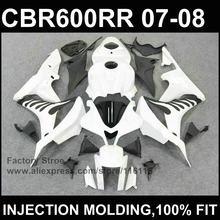 Clean white Injection molding bodyworks for HONDA CBR 600 RR fairings 2007 2008 cbr600rr 07 08 custom fairing+7Gifts