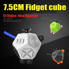 12 Style Big Size 7.5*5.5cm Fidget Cube Desk Spin Magic Cubes Stress Relief Desk Spin Toys Gifts For Children