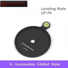 Sunwayfoto 레벨링 플레이트 lp 76 애드온 오프셋 버블 레벨 플레이트 삼각대 헤드 볼 용 76mm 직경