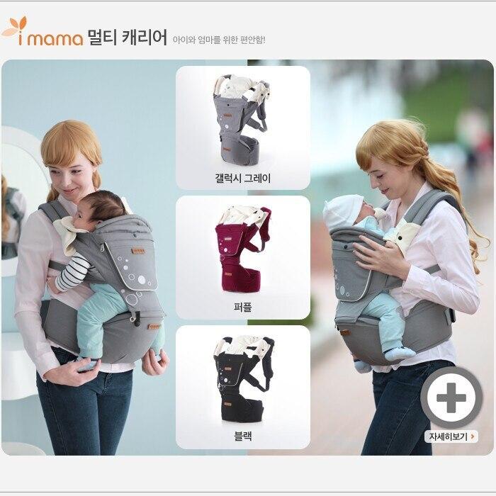 Multifunction Outdoor Kangaroo Baby Carrier Sling Wrap Backpack Summer Winter