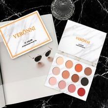 Genuine marble 12 color eyeshadow dish Earth pearlescent matte wine red pumpkin grapefruit makeup