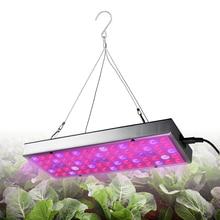 45 Вт 25 Вт светодио дный светодиодная световая панель красный синий белый ИК УФ светодио дный Светодиодная лампа для выращивания полный спектр Fitolampy для комнатных растений парниковых гидропоники