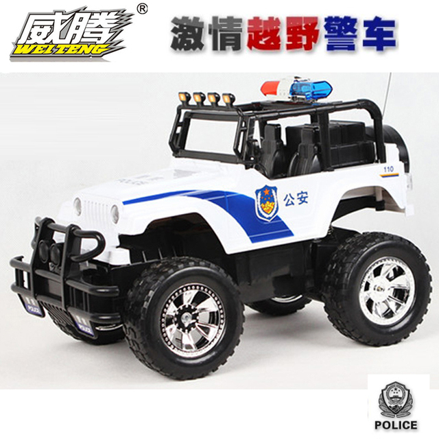 Witten Remote Control Car Hummer Off Road Vehicles For Children Big