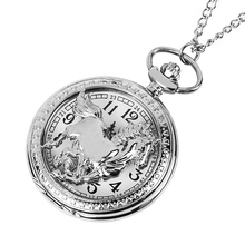 Silver Hollow Horse Pocket Watch Full Hunter Quartz Engraved Fob Retro Pendant Chain Gift world of warcraft